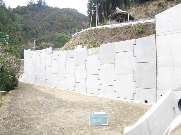 境川金屋線県道小規模改良工事